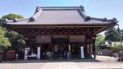 成田山新勝寺(千葉県成田駅) - その他建物の写真