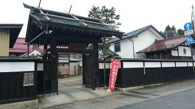 宝積坊(山形県)
