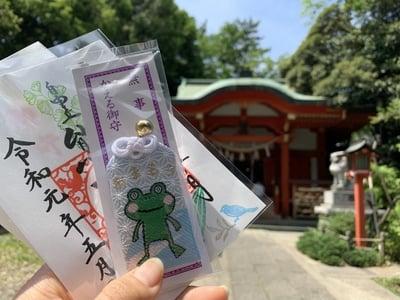 熊野神社(東京都自由が丘駅) - 授与品その他の写真