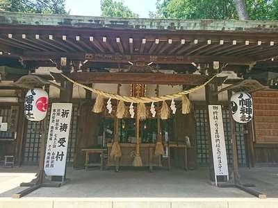 東京都厄除八幡神社の写真