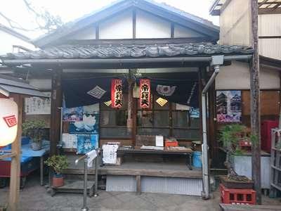 東京都帝釈天教会の建物その他
