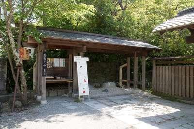 報国寺の近くの神社お寺 鎌倉宮