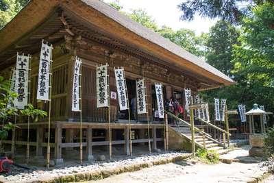杉本寺の本殿