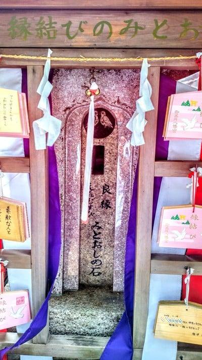 御器所八幡宮(愛知県荒畑駅) - その他建物の写真