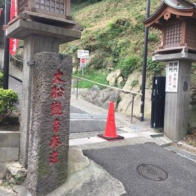 大船観音寺(神奈川県大船駅) - 未分類の写真