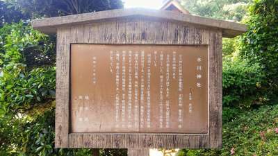 埼玉県本郷氷川神社の写真
