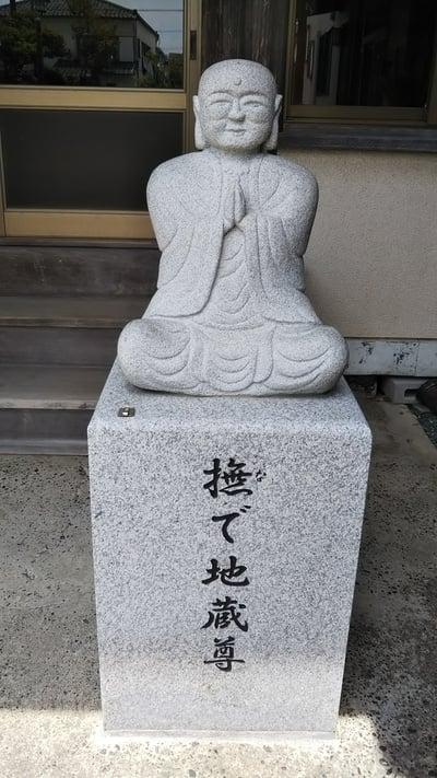 静岡県心月寺の地蔵