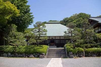 報国寺の近くの神社お寺 浄妙寺