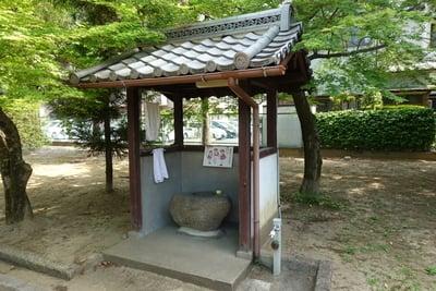 女九神社の手水
