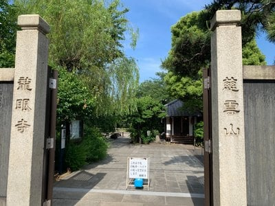 竜眼寺(萩寺)の山門