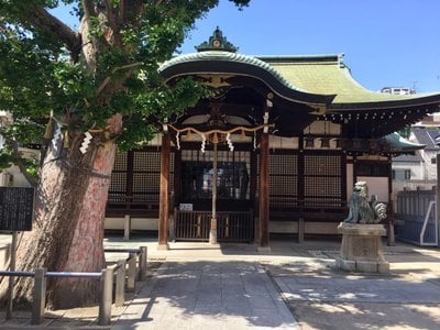 五條宮(大阪府)