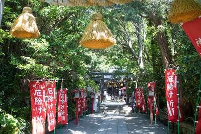 八雲神社(神奈川県)