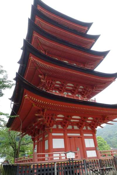 豊国神社 (広島県)