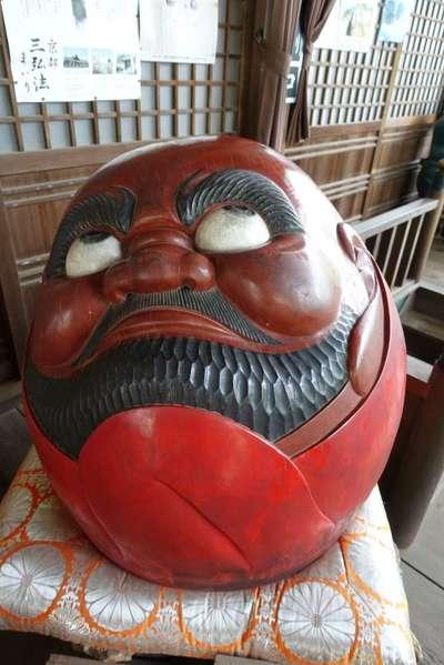 大聖院(広島県)
