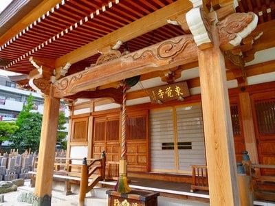 東京都東覺寺の本殿