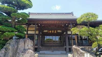 善生寺(東京都豊田駅) - 本殿・本堂の写真