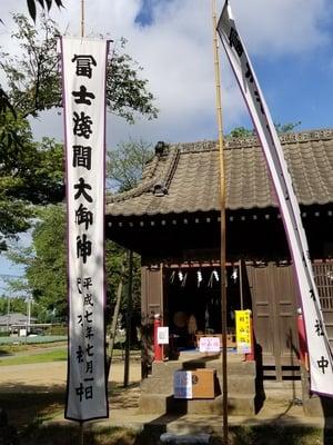 香取社(伏木香取神社)の本殿