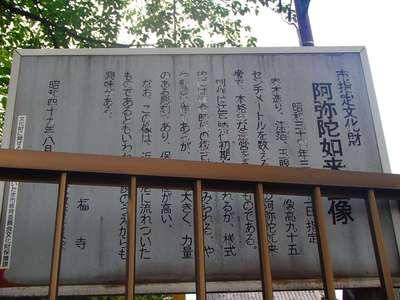 永福寺の歴史