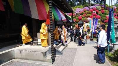 東京都塩船観音寺の写真