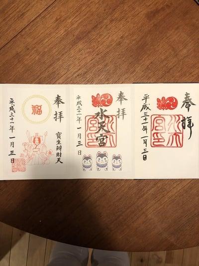 東京都水天宮の御朱印