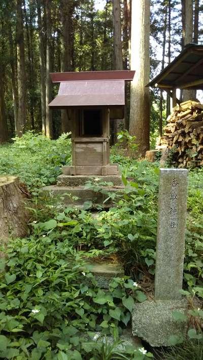 八幡神社(茨城県)