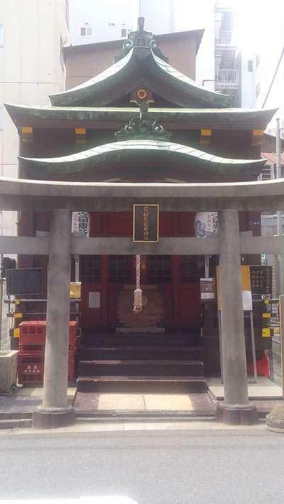 東京都寳田恵比須神社の鳥居