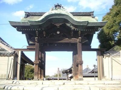 大阪府四天王寺の山門