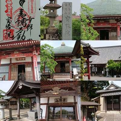 宝勝院(千葉県)