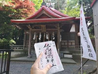 北海道札幌伏見稲荷神社の本殿