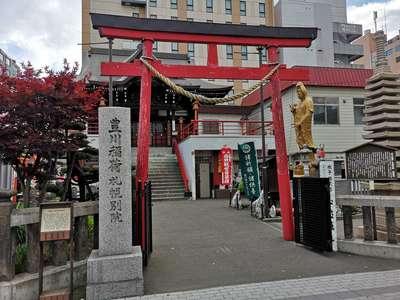 北海道豊川稲荷札幌別院(玉宝禅寺)の鳥居