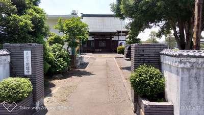 開運寺(茨城県)