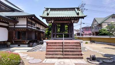 円通寺(茨城県)