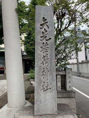 矢先稲荷神社の建物その他
