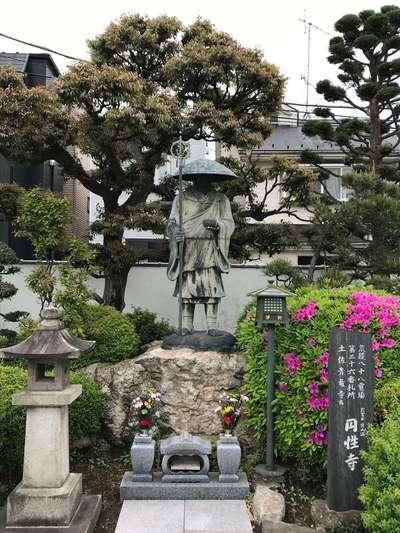 円性寺の像