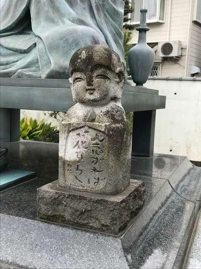 円性寺の地蔵