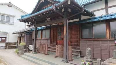 本妙院(東京都)