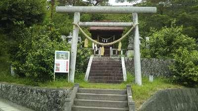 栃木県たばこ神社の鳥居
