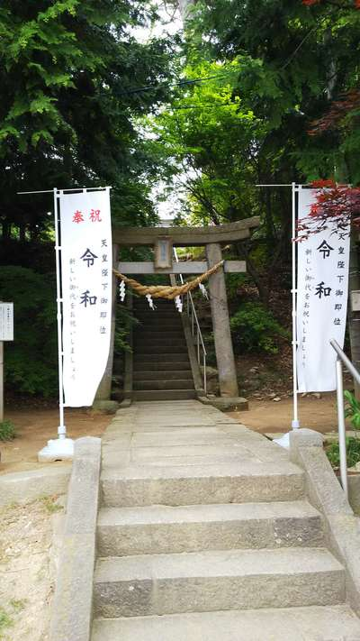 福島県滑川神社の鳥居
