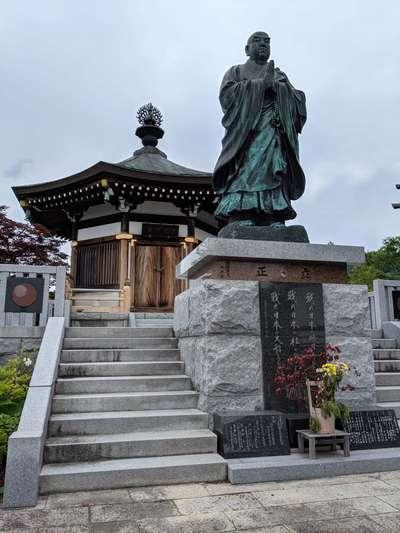明光寺(山形県)