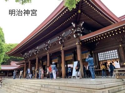 東京都明治神宮の本殿