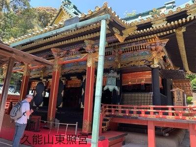 静岡県久能山東照宮の本殿