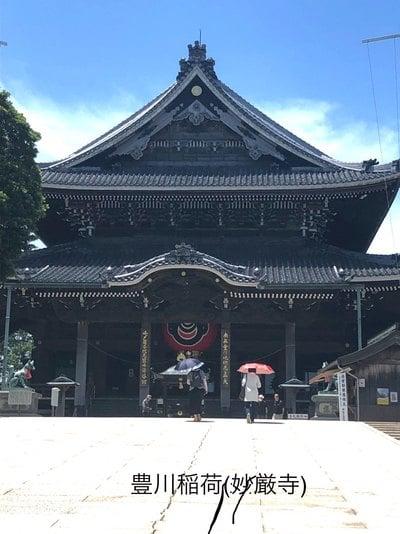 愛知県豊川閣 妙厳寺(豊川稲荷)の本殿