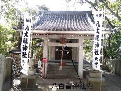 愛知県八百富神社の本殿