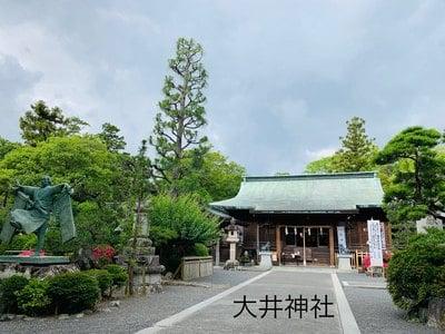大井神社の建物その他