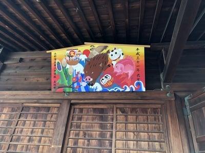 豊烈神社の絵馬