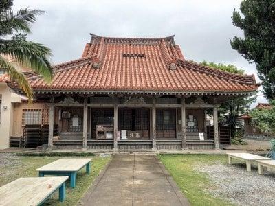沖縄県桃林寺の写真