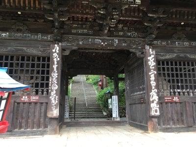 大善寺(山梨県)