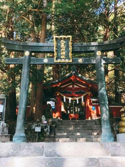 日光二荒山神社中宮祠の鳥居