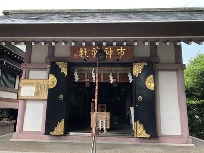 山形県里之宮 湯殿山神社の末社