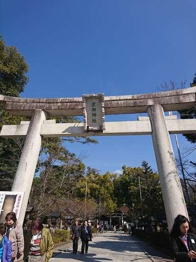 山梨県武田神社の鳥居